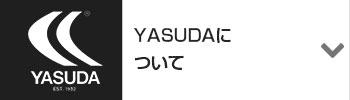 YASUDAについて