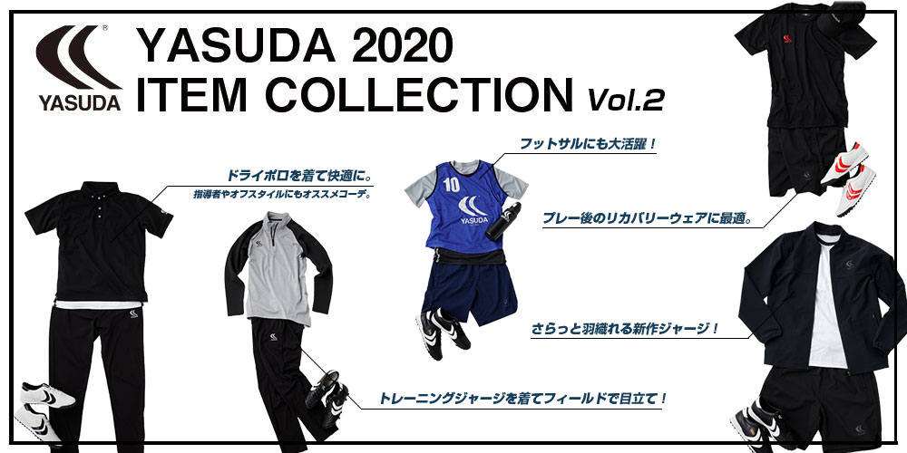 2020 item collection VOL2
